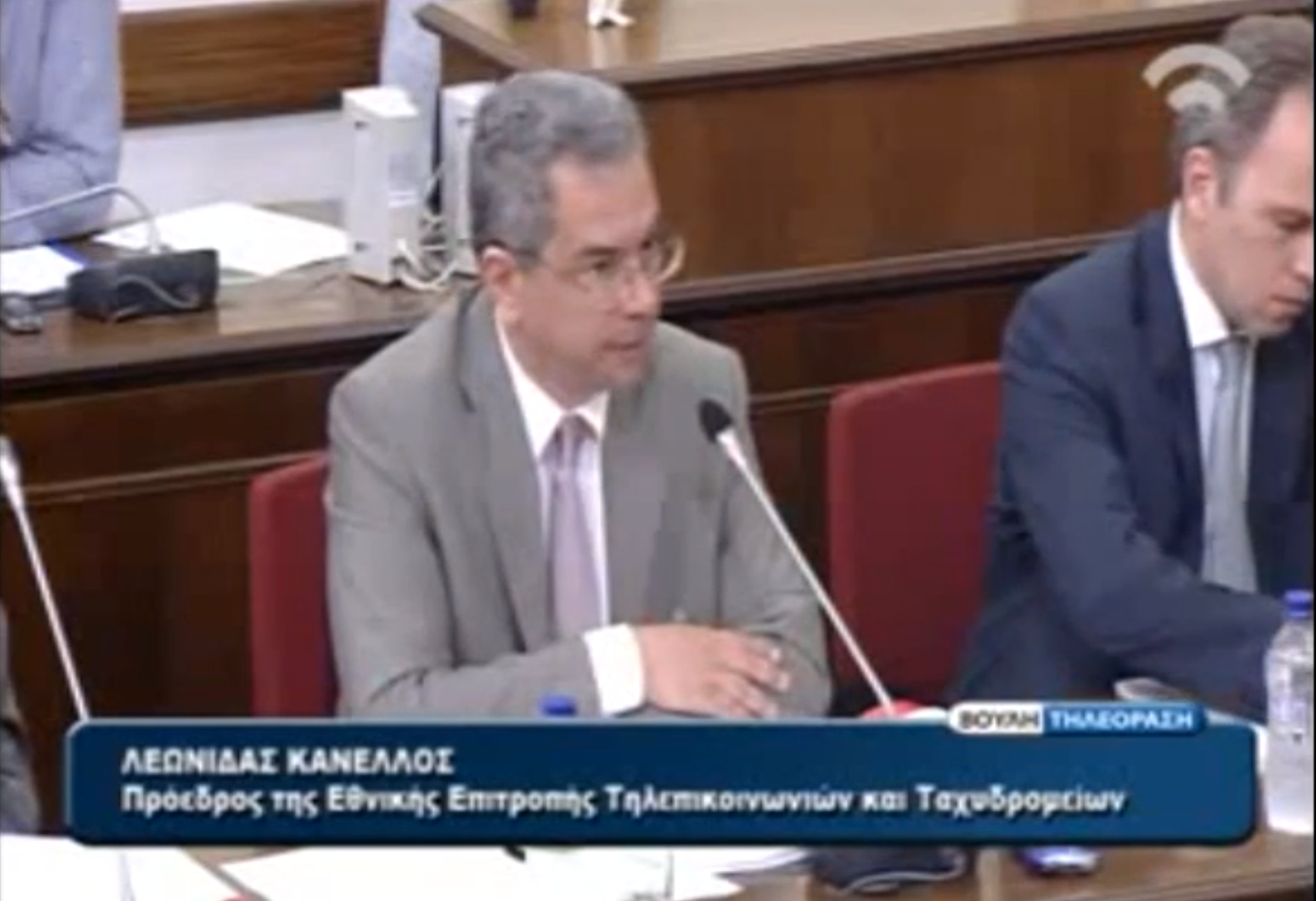 EETT at the Hellenic Parliament