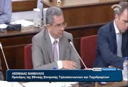 EETT at the Hellenic Parliament