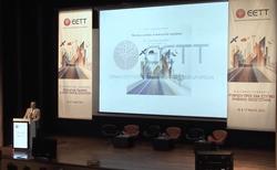 8th EETT International Conference