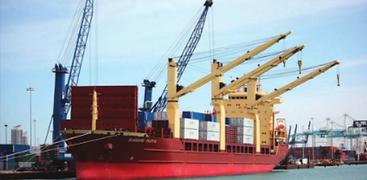 CILForwarding - International Freight Forwarding