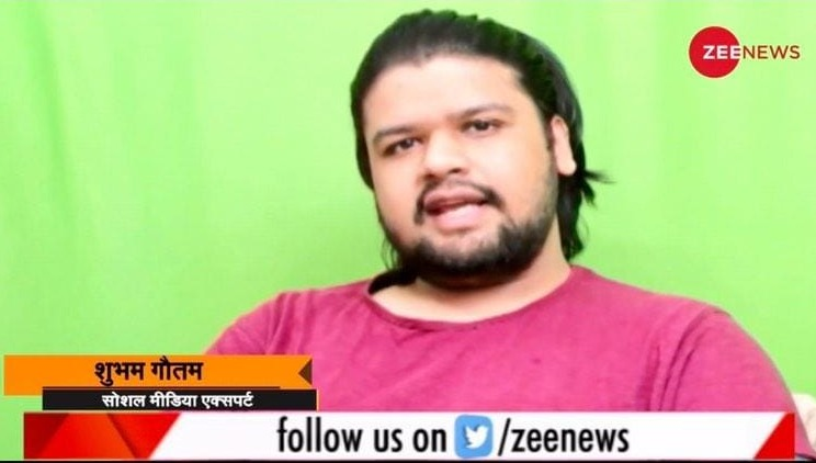 shubham_gautam_cybersecurity_awareness_Zee_news