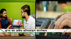 shubham_gautam_cybersecurity_zee_news