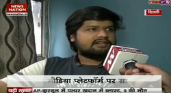 shubham_gautam_cybersecurity_news_nation