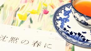 Vol.49 美術館に行く日!
