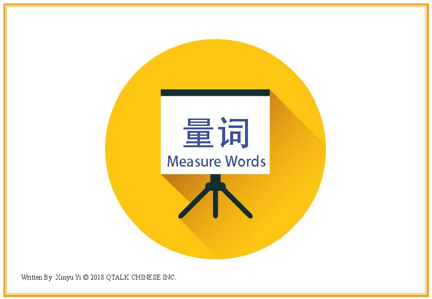MESURE WORD_front cover