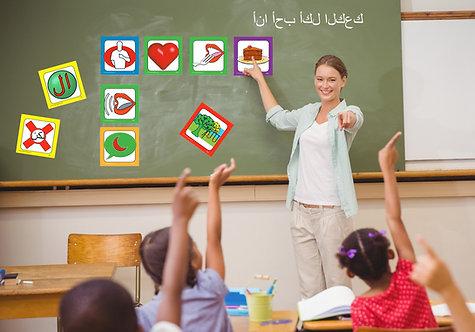 Arabic Q-Cards