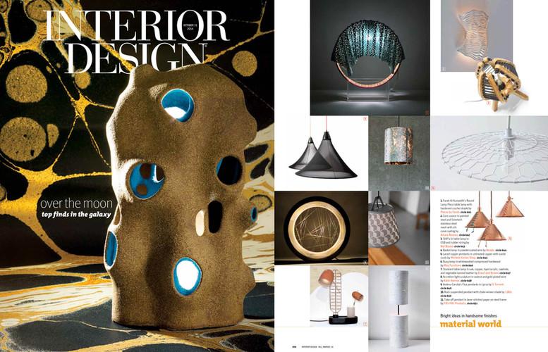 Interior Design Fall Market Cover