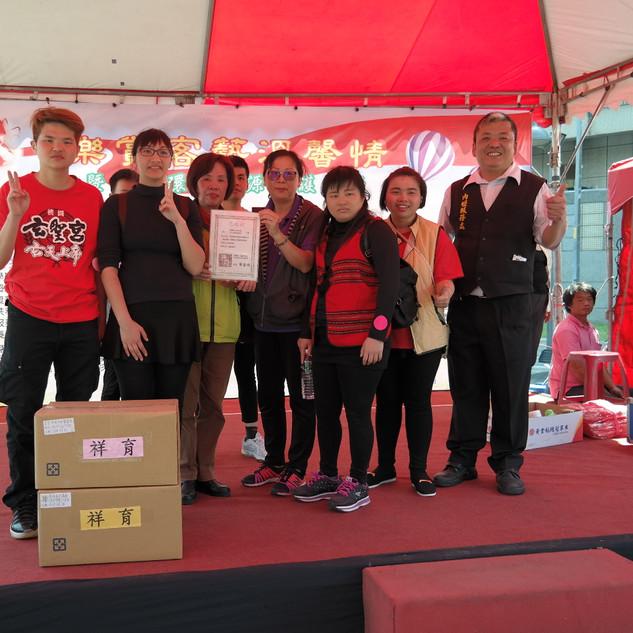 SAM_6952身精障團體接受物資捐贈.JPG