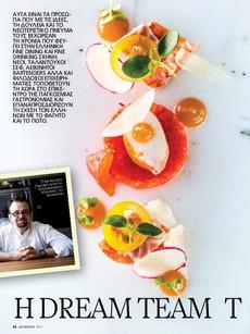 Big Fish Magazine