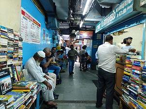 moore-book-market-chennai.jpg