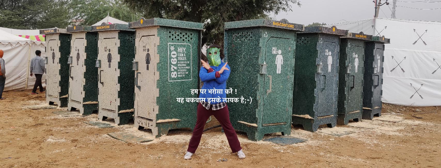 hindi-09