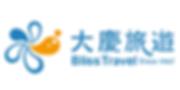 大慶網頁版LOGO.png