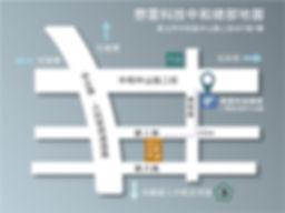 公司地圖_工作區域 1.jpg
