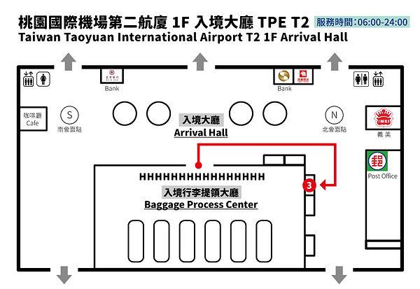 桃園機場第二航廈櫃台地圖_含時間.jpg