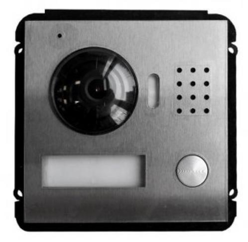 (Dahua) – VTO2000A Series Camera Module Panel