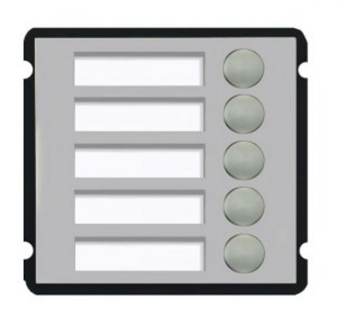 (Dahua) – Series 5 Button Module