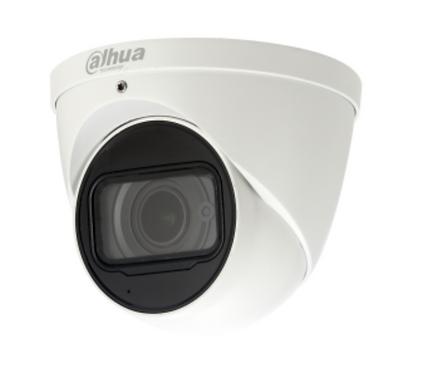 (Dahua) – 2MP WDR IR Eyeball Network Camera