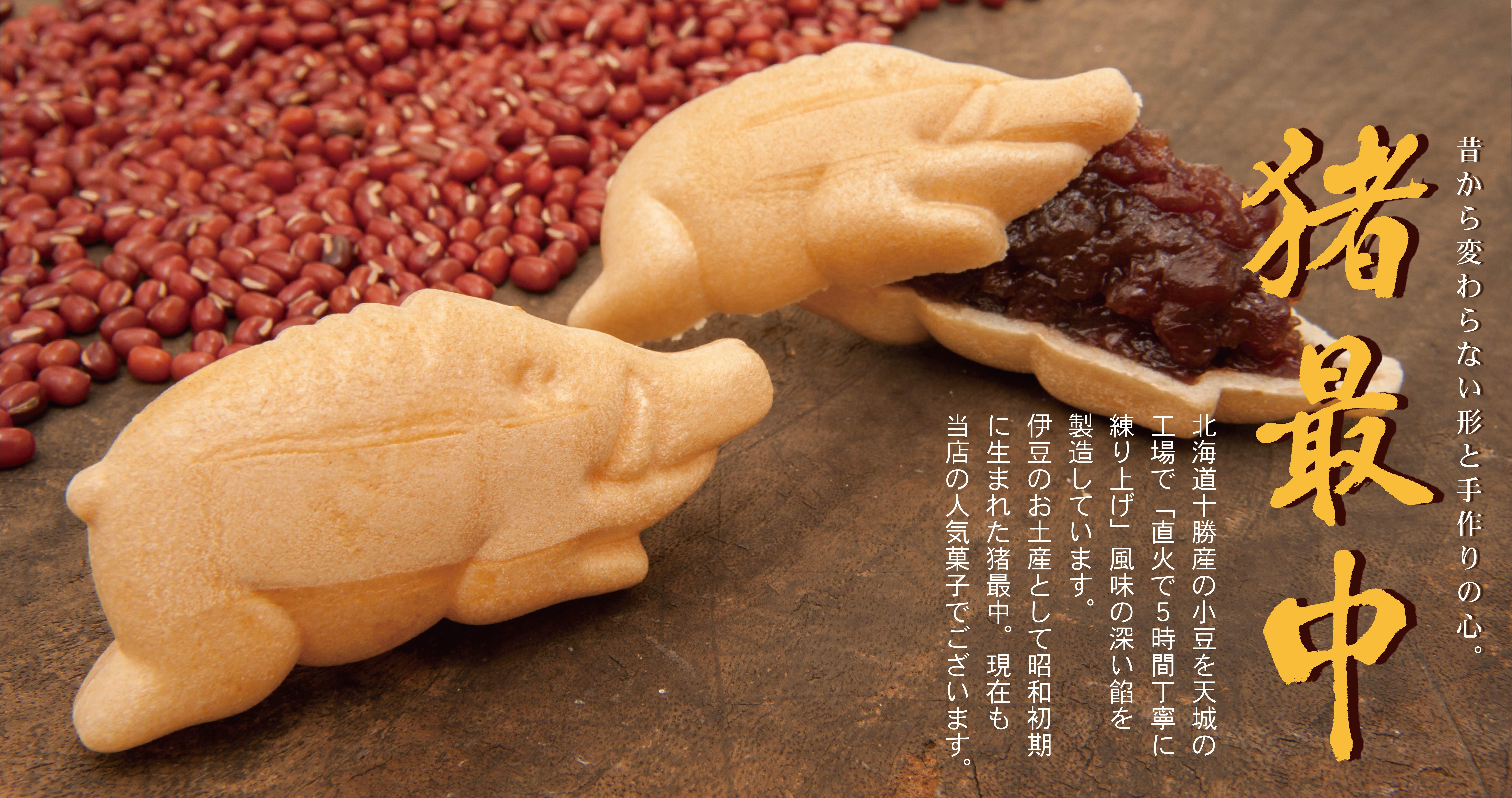 monaka001-01