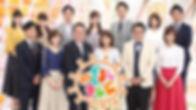 めざましテレビ トップ.jpg
