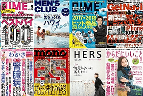 capillus掲載雑誌png-min-min.png