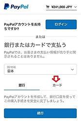paypal3.jpg