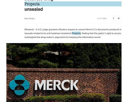 裁判証拠開示で判明したメリク社とFDAが改定しなかったプロペシアの自殺衝動の真実 重要