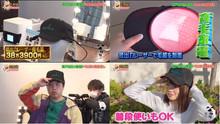 蔦屋家電 笑神 all 3.jpg