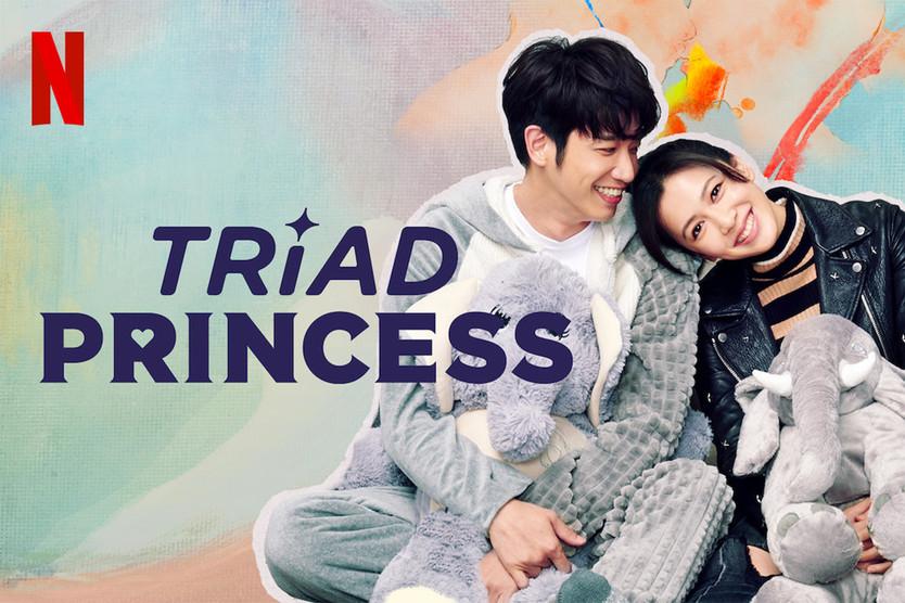 Review: Triad Princess - Season 1 (2019)