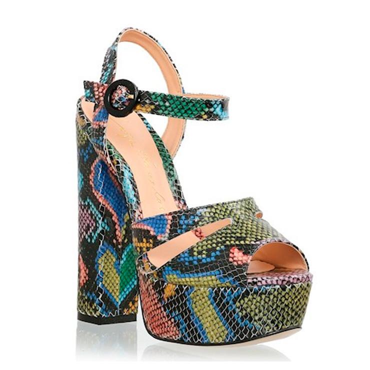 Sandália-animal print-personal stylist bh-consultoria de imagem-consultoria de estilo-dicas de moda