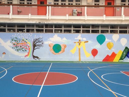 中華基督教會基華小學 CCC Kei Wa Primary School