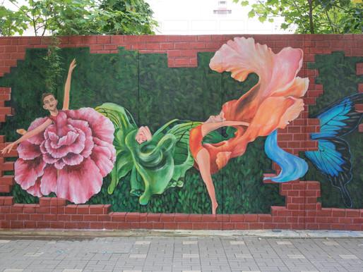 大埔‧畫‧藝術 Tai Po Murals