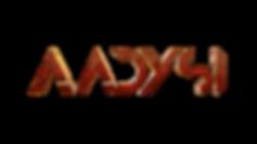 AADYSI Full Name (1).png