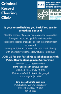 PHMC Hosting Criminal Record Clearing Clinic - July 27th