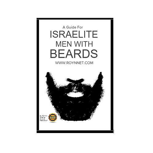 A Guide For Israelite Men with Beards