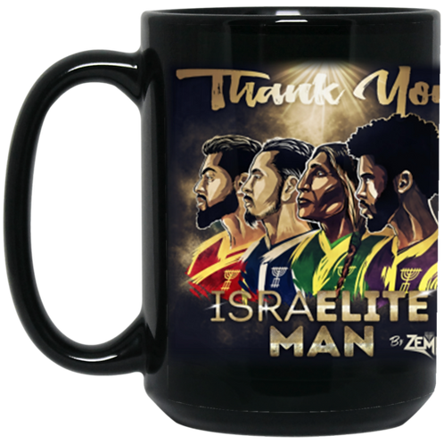 Israelite Man 15 oz. Black Mug