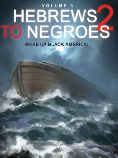 Hebrews to Negroes 2 | Volume 3 (Book)