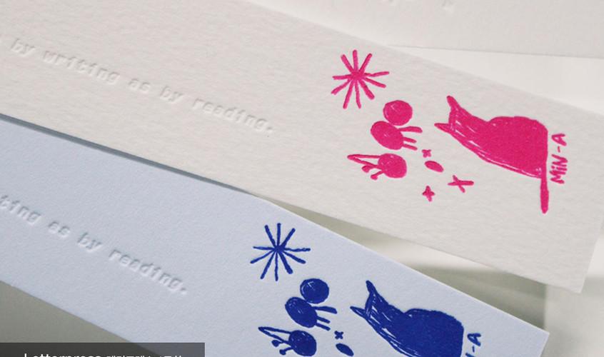 letterpress_1주차_3.jpg