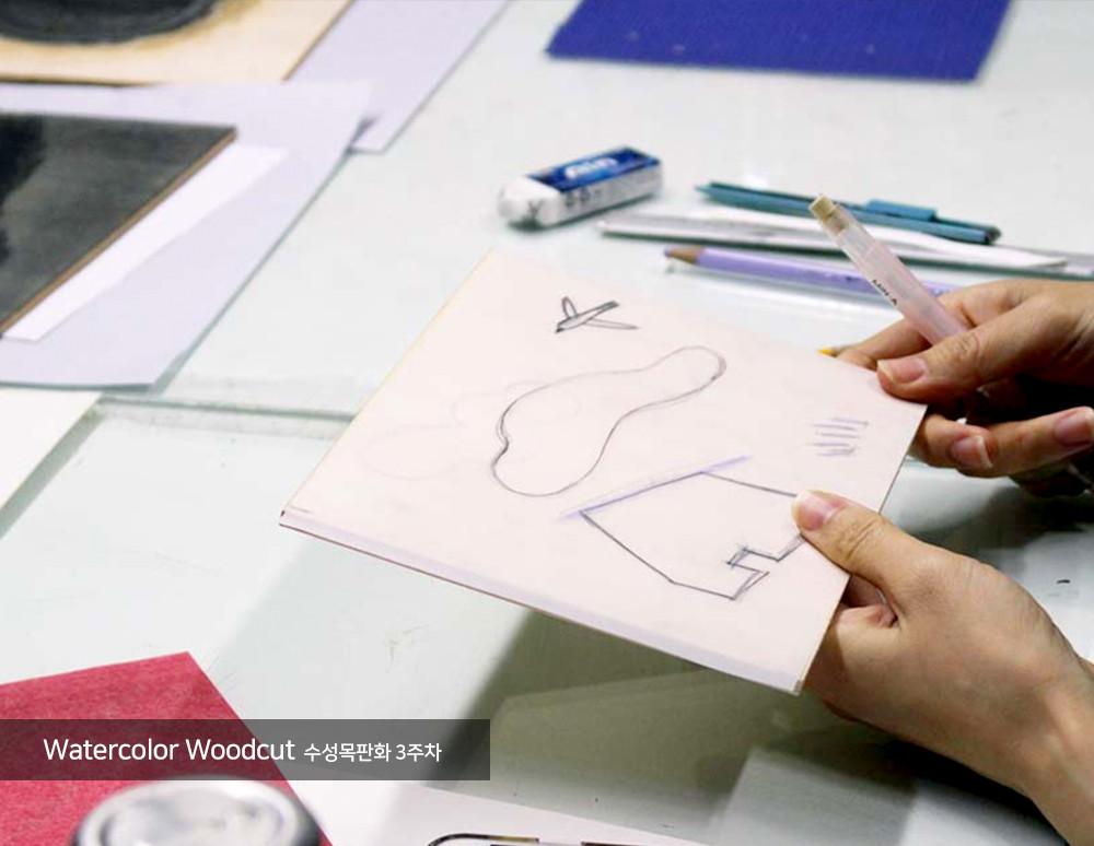 woodcut_3주차_2.jpg
