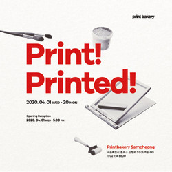 Print! Printed! 展