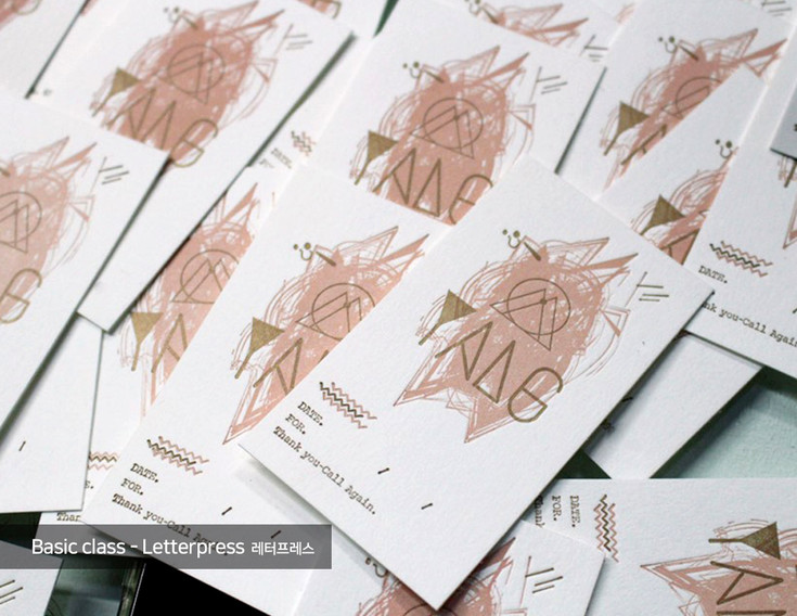 basic-letterpress5.jpg