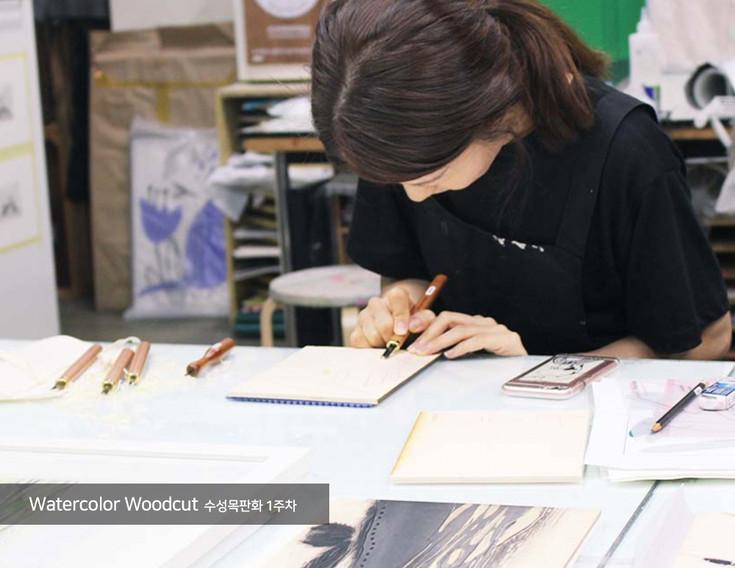 woodcut_1주차_1.jpg