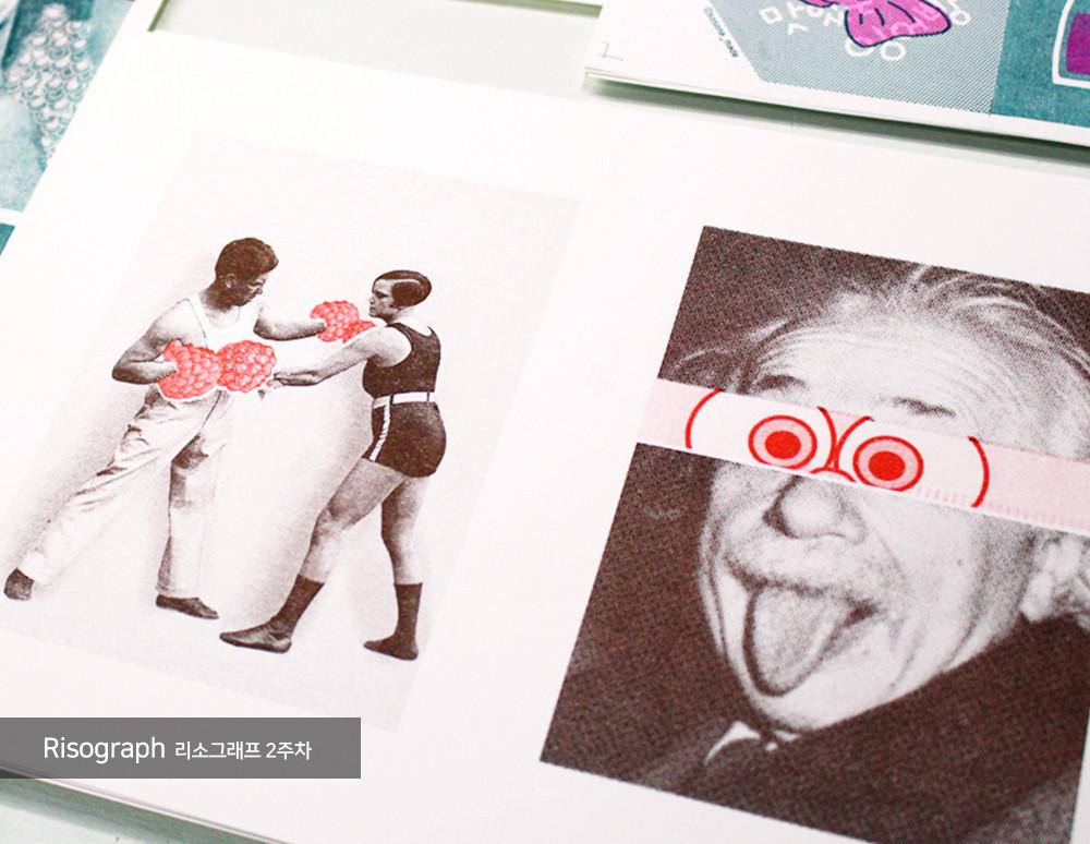 risography_2주_7.jpg
