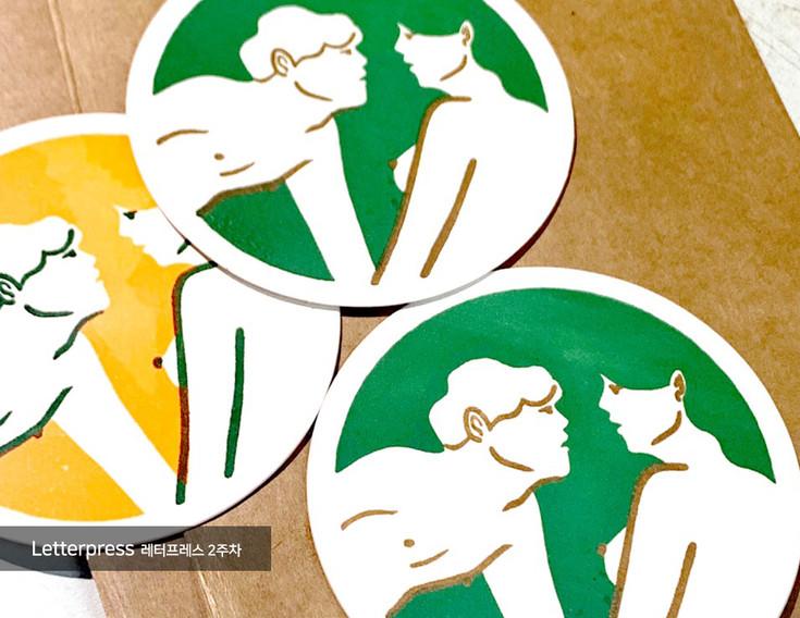 letterpress_2주차_3.jpg