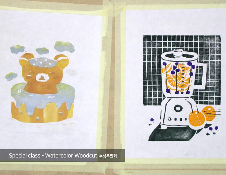 special-woodcut5.jpg