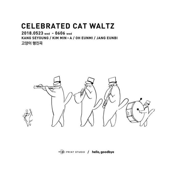 CELEBRATED CAT WALTZ