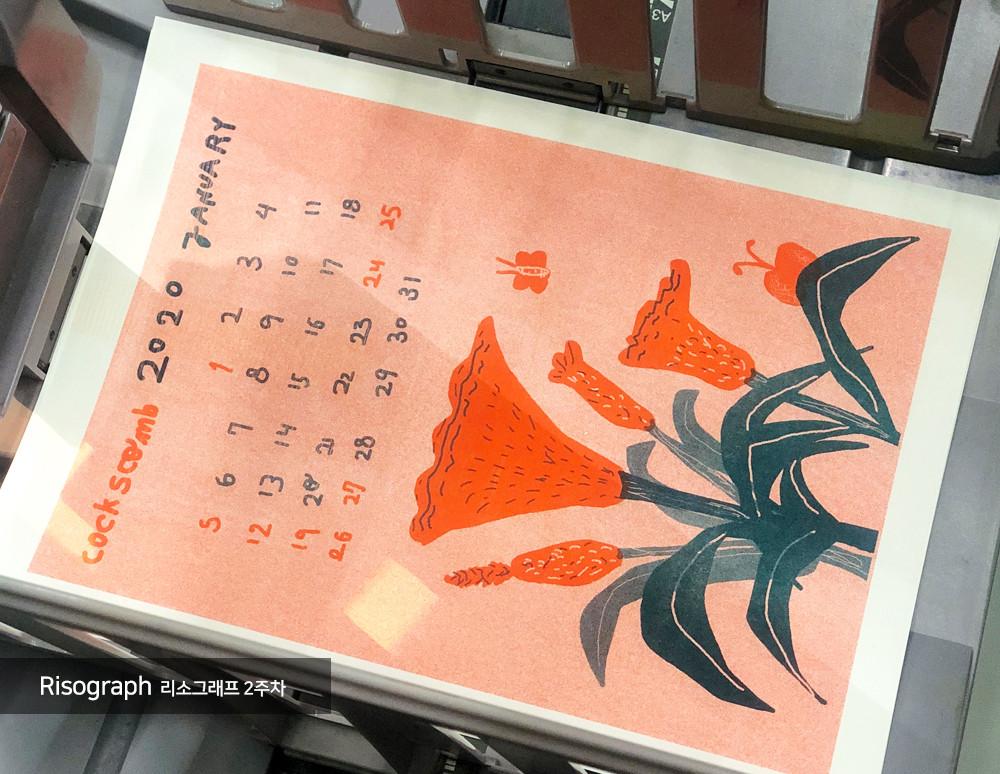 risography_2주_1.jpg