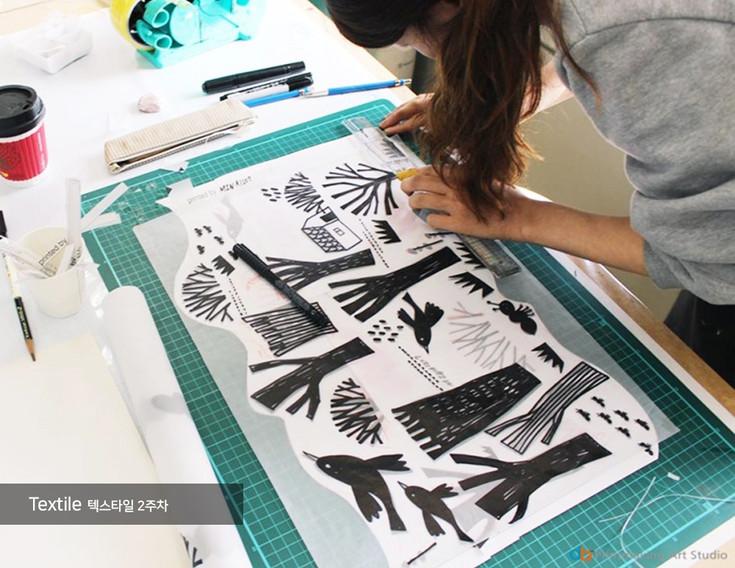 textile_2주차_1.jpg