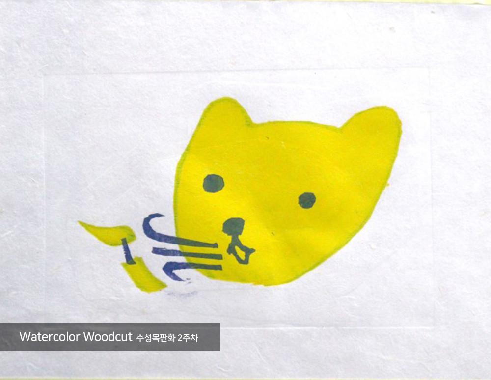 woodcut_2주차_5.jpg