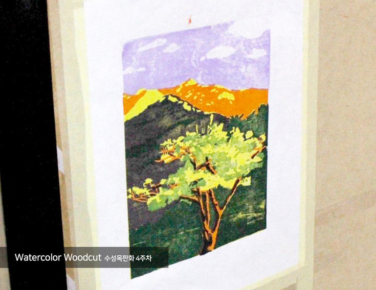 woodcut_4주차_2.jpg