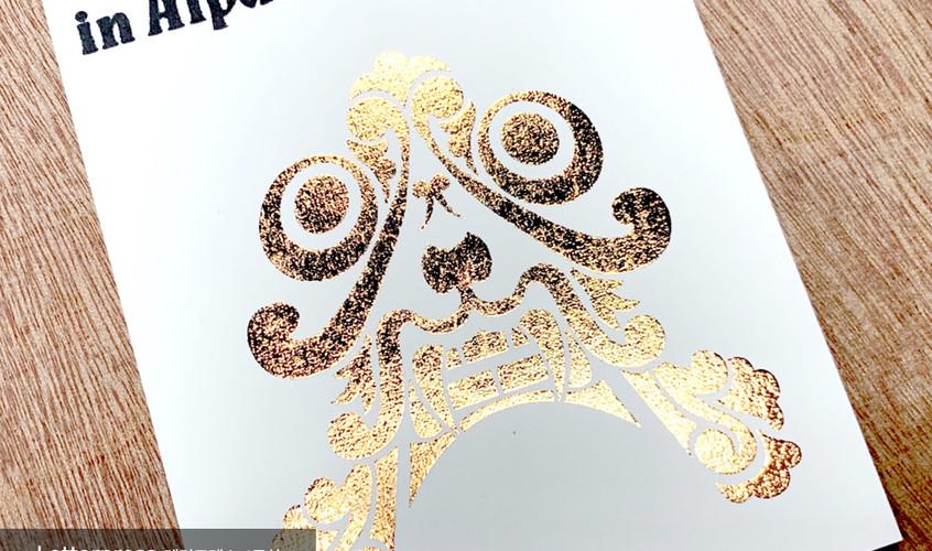 letterpress_4주차_3.jpg